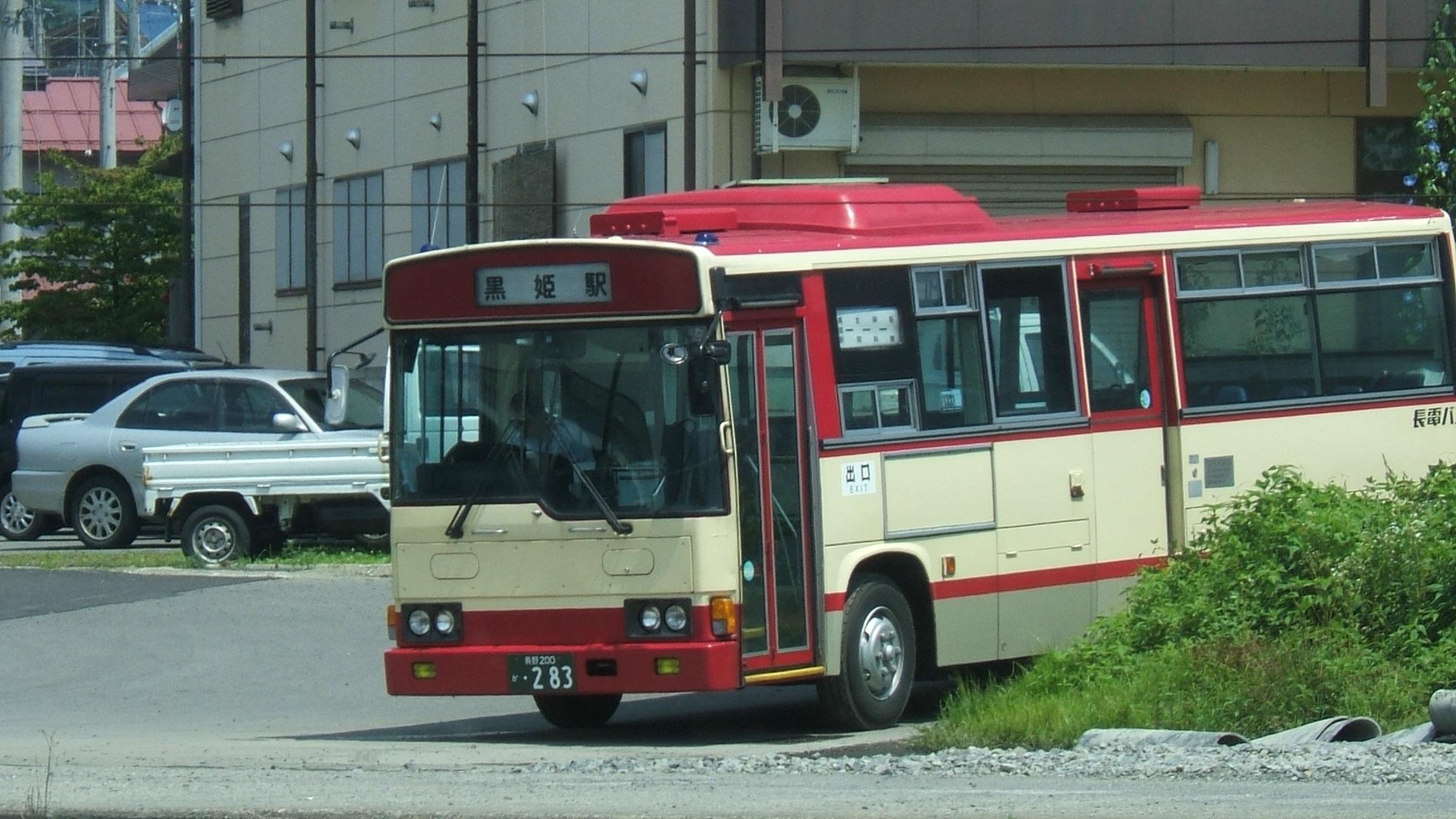 Dscf3266